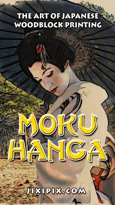 Moku Hanga Screenshots