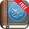 Quran book - audio & book