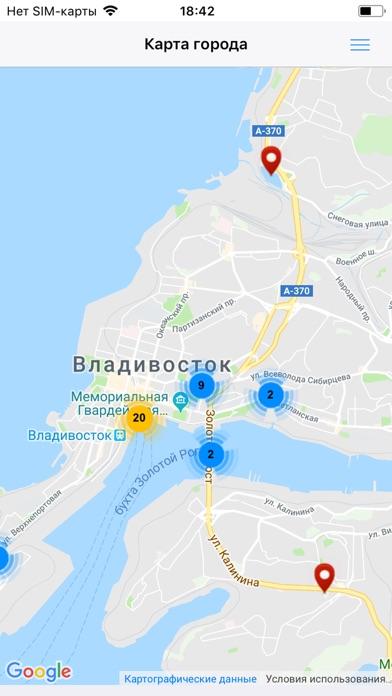 Наш ВладивостокСкриншоты 3