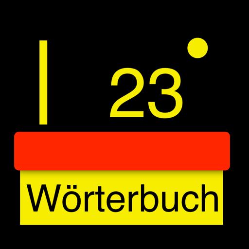 德语23:汉语 - 德语词典