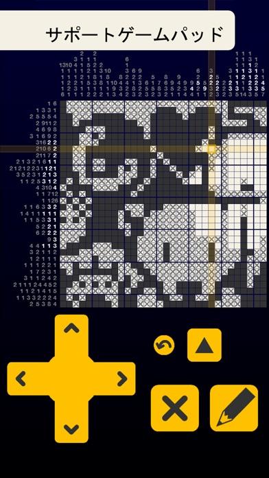 http://is3.mzstatic.com/image/thumb/Purple128/v4/05/a1/3c/05a13c4c-be84-baac-c47e-f593a49be34b/source/392x696bb.jpg