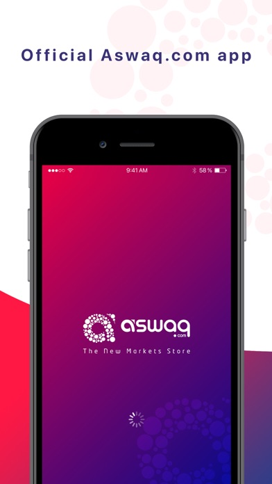 Aswaq.com - أسواق.كوملقطة شاشة1