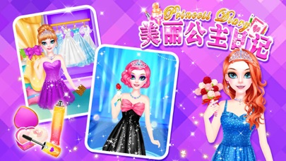 дневник Прекрасный принцессы Скриншоты5