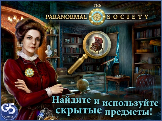 The Paranormal Society™ на iPad