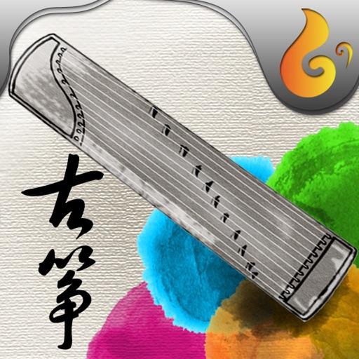 【乐器类】魔幻古筝