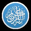 Coran Pro (Quran) - Quanticapps Ltd