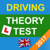 2017 Driving Theory Test UK