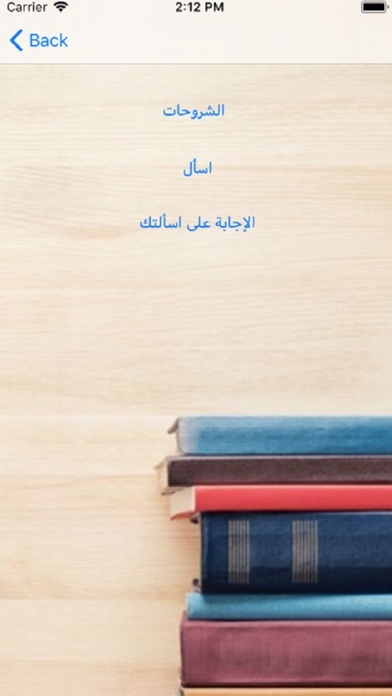 مجتهد screenshot 1