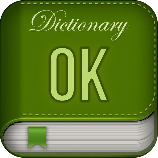 OK词典(词根词缀查询,音标查词)