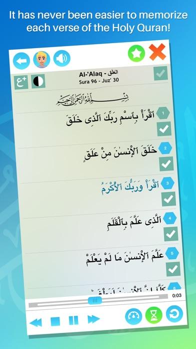 Memorize Quran for Kids 截图1