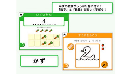ひらがな:ゆびドリル(入学準備アプリ)for iPhone Screenshot