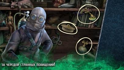 Вермильоновый дозор Орден Зеро Скриншоты5