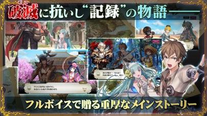 ソウルリバース ゼロ(SOUL REVER... screenshot1