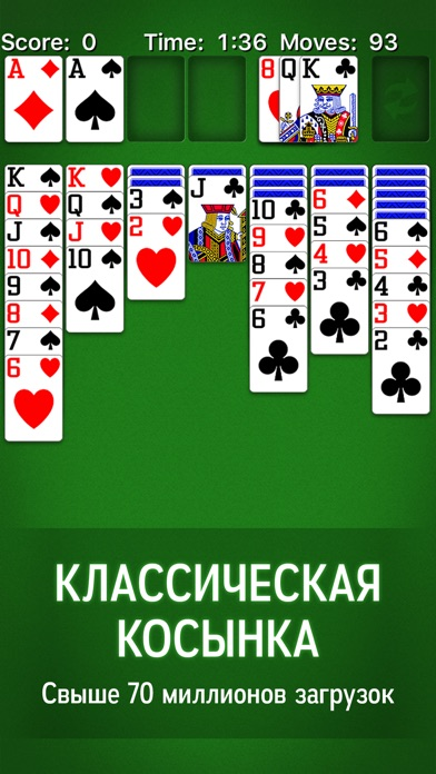 Solitaire Скриншоты3