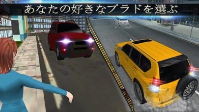 プラド 運転 車 冒険 に 未舗装道路 シティ スタントのスクリーンショット2