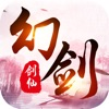 幻剑剑仙-2018精品仙侠手游