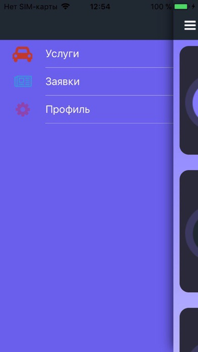 PitstopRUSСкриншоты 3
