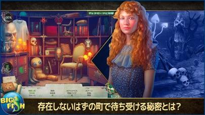 ウィッチズ・レガシー:あるはずのない町 -... screenshot1