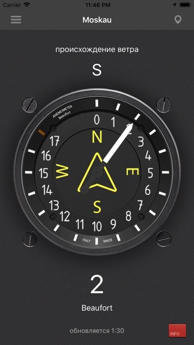 Анемометр - скорость ветраСкриншоты 2