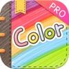 Color•多彩手帐日记打印