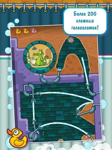 Крокодильчик Свомпи Скриншоты8