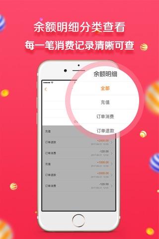 小马管家-您身边的品质家政管家服务平台 screenshot 1
