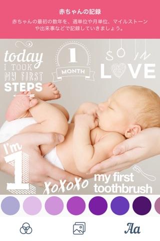 Baby Pics - Photo Editor screenshot 4