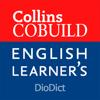 柯林斯高级英语学习词典 Collins COBUILD