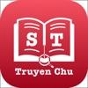 STruyenChu: Đọc Truyện Online Offline