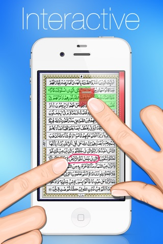 Quran Kareem  القران الكريم screenshot 3