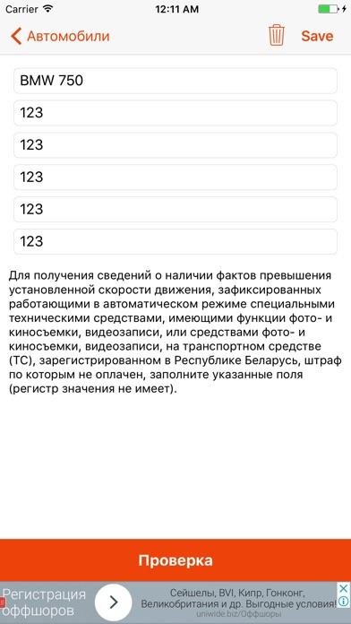 по-прежнему штрафы за превышение скорости в белоруссии 2017 сам Диаспар
