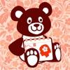 テディ、熊 - 排卵計算機