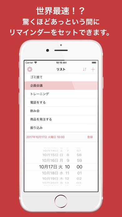 392x696bb 2017年10月15日iPhone/iPadアプリセール カセット風・オーディオプレーヤーアプリ「Cassette Gold」が無料!