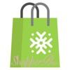 ShopperPro Ad - 買い物リストを作成します。