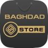 Baghdad Store