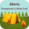 Alberta Campgrounds & Trails