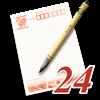宛名職人 Ver.24 - SOURCENEXT CORPORATION