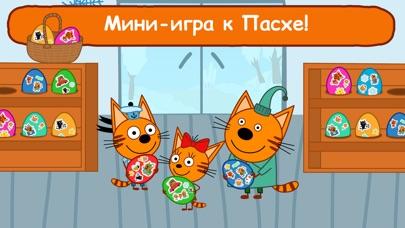Три Кота: Магазин Игра от СТС Скриншоты3