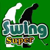 IK Software - Best Swing - ベストスイング アートワーク
