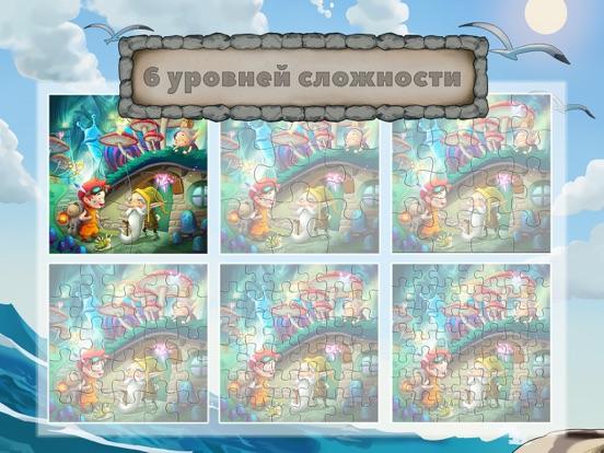 Пазлы «Сказочные приключения» Скриншоты10