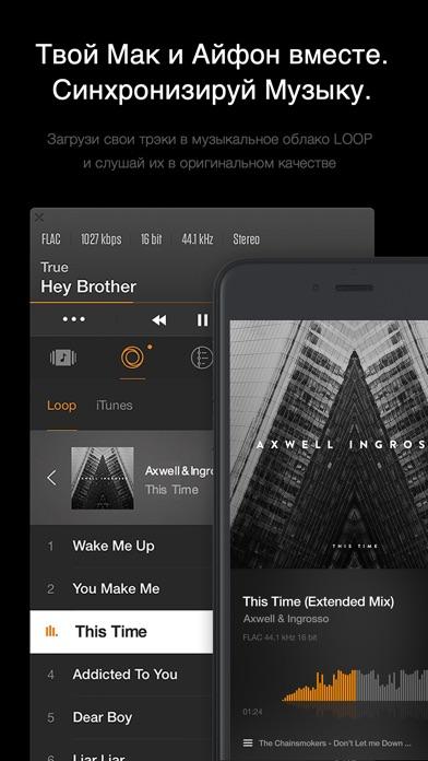 VOX: MP3 & FLAC Music Player Screenshot