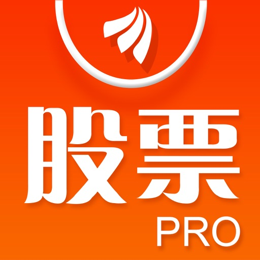 【官方出品】东方财富网领先版-财经资讯&股票开户