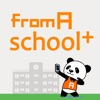 高校生のバイト探しなら フロムエー スクール+