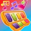 寶寶的和弦 完整版功能:音樂學習幼兒遊戲
