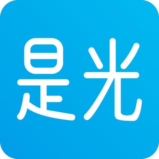 是光app icon图