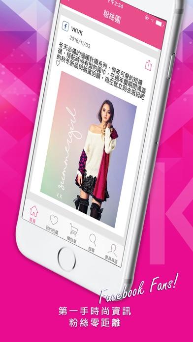 VK少女的夢幻衣櫥穿出成長宣言 Скриншоты6