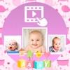 嬰兒視頻製作者與幀和歌曲