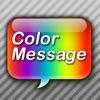 Цвет Посланник (Color Message/SMS)