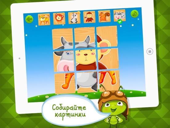 Пазл Кубики - Развивающие Игра