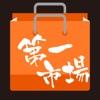 第一市場購物網:購物首選平台